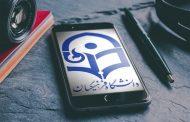 ثبت نام دانشگاه فرهنگیان-شرایط ثبت نام،مدارک لازم