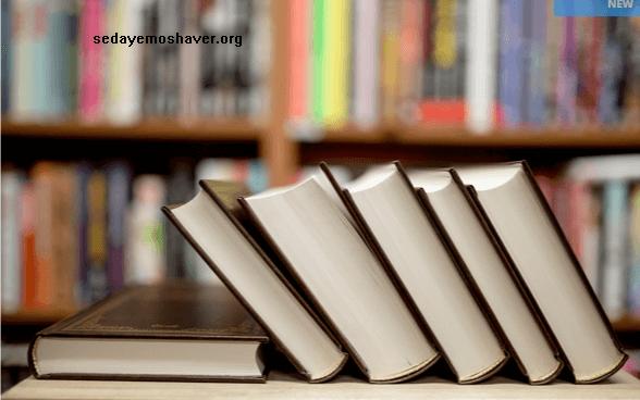 لیست رشته های بدون کنکور دانشگاه غیرانتفاعی
